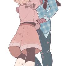 arkehna kis kiss smol
